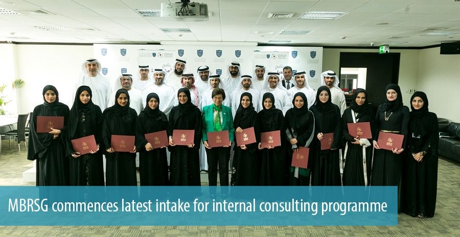 MBRSG commences latest intake for internal consulting programme