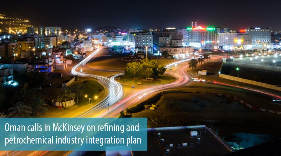 Oman calls in McKinsey on refining and petrochemical industry integration plan