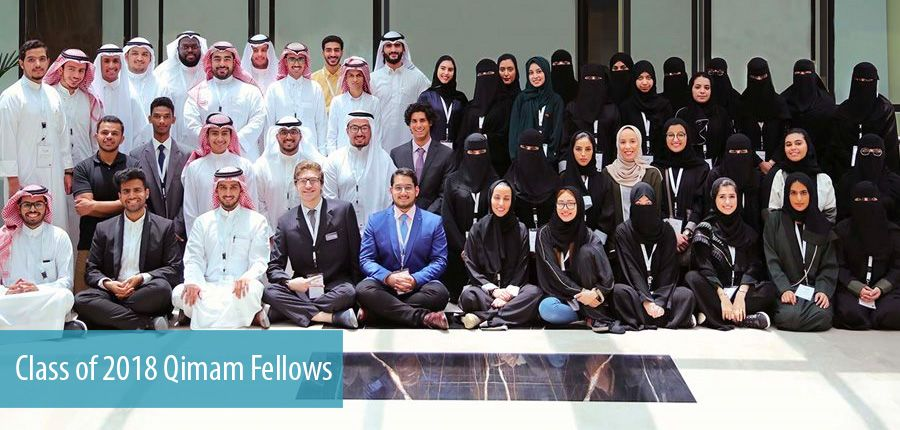 McKinsey fellowship in Saudi Arabia nurtures outstanding young local talent