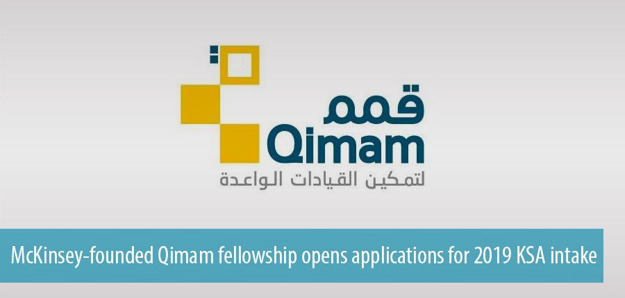 McKinsey-founded Qimam fellowship opens applications for 2019 KSA intake