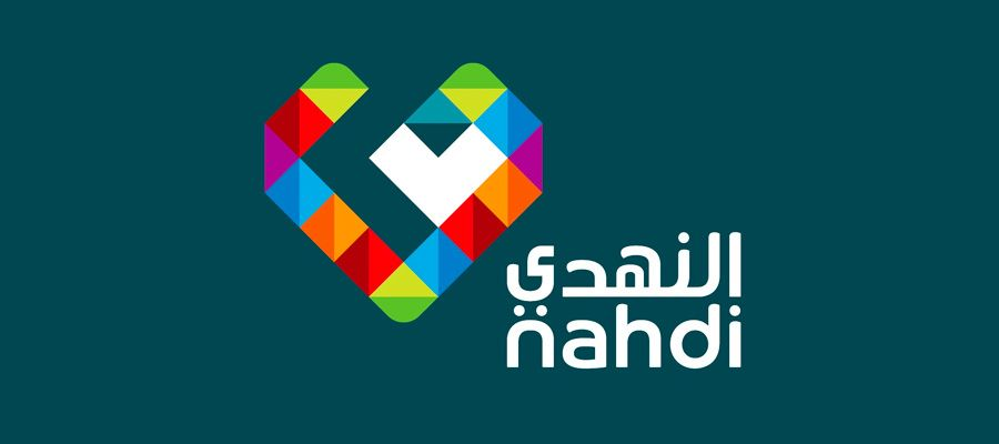 Saudi pharmacy chain Nahdi transforms with aid of two consultancies