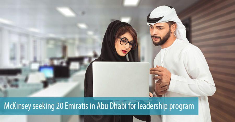 McKinsey cherche 20 Emiratis à Abu Dhabi pour son programme de leadership