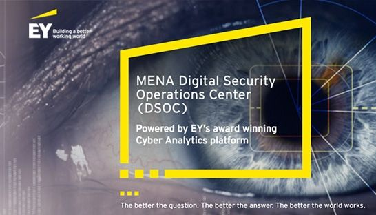 EY opens cybersecurity centre for Middle East and North Africa