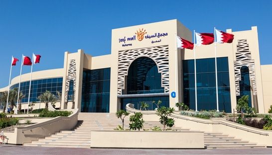 Bahrain retail sector rises to BHD 2.2 billion, but growth will need tourist focus
