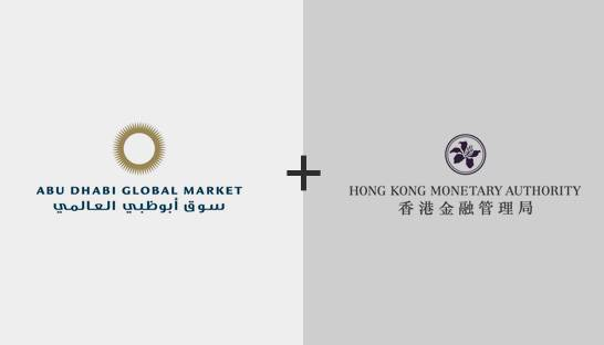 Abu Dhabi Global Market signs fintech deal with Hong Kong regulator