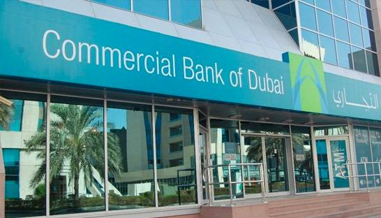 PwC and Commercial Bank of Dubai sign digital innovation deal