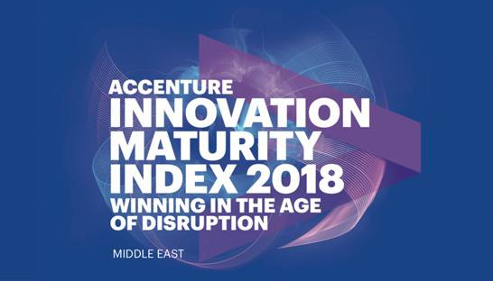 Accenture: Middle East companies risk losing $400 billion to disruption