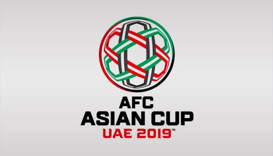 UAE tipped for win off the pitch with 2019 Asian Cup