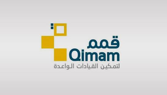 Applications open for McKinsey-backed Qimam Fellowship in Saudi Arabia