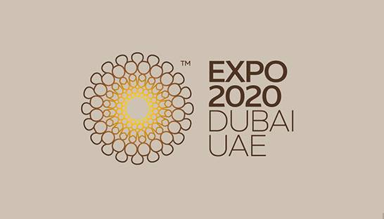 EY estimates $33 billion boon to UAE economy from Expo 2020 Dubai