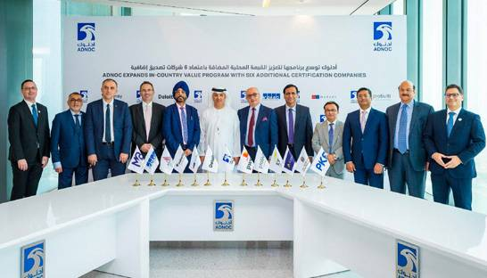Deloitte joins list of official certifiers for ADNOC's in-country value programme