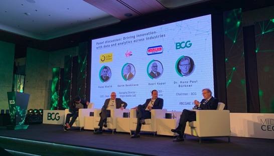 BCG Middle East CEO forum discusses business disruption in the digital age