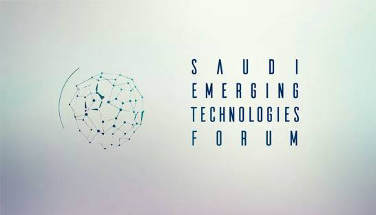 EY named as consultant partner for Saudi Emerging Technologies Forum
