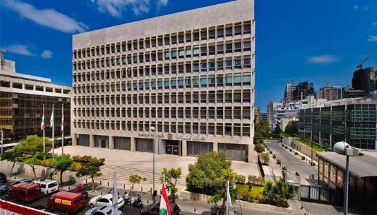 A&M, KPMG and Oliver Wyman start work at Banque du Liban