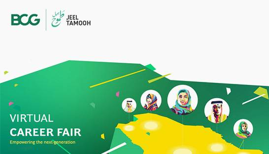 BCG Jeel Tamooh virtually connects Saudi students with employers