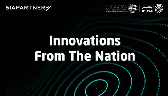 The 25 most noteworthy innovations in UAE's government sector