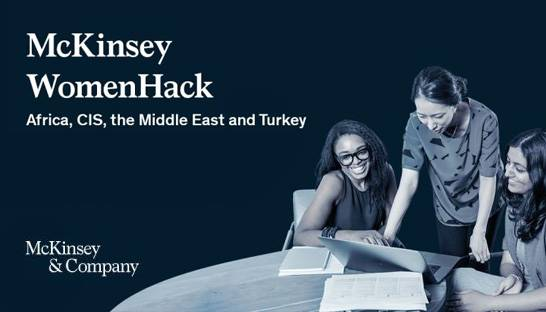 Applications due to close for McKinsey WomenHack event