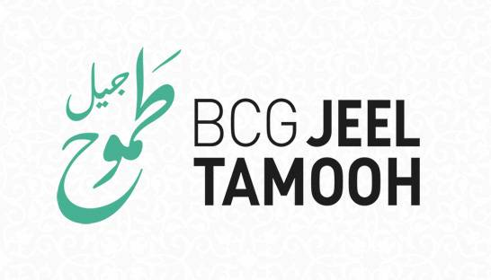 BCG kicks off Jeel Tamooh program with 100 top KSA students