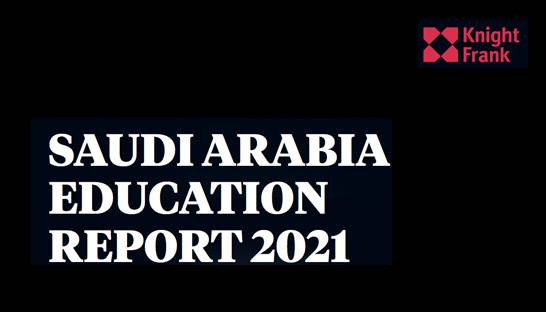 The primary, secondary and tertiary education sector in Saudi Arabia